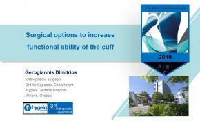 Χειρουργικές επιλογές για την αύξηση της λειτουργικότητας του τενοντίου πετάλου του ώμου - Surgical options to increase functional ability of the cuff