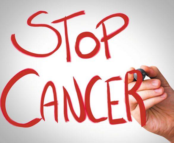 Μειώστε τις πιθανότητες για καρκίνο!