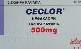Ceclor ® - Κεφακλόρη: Φύλλο οδηγιών - Παρενέργειες - Ενδείξεις - Αντενδείξεις - Δοσολογία